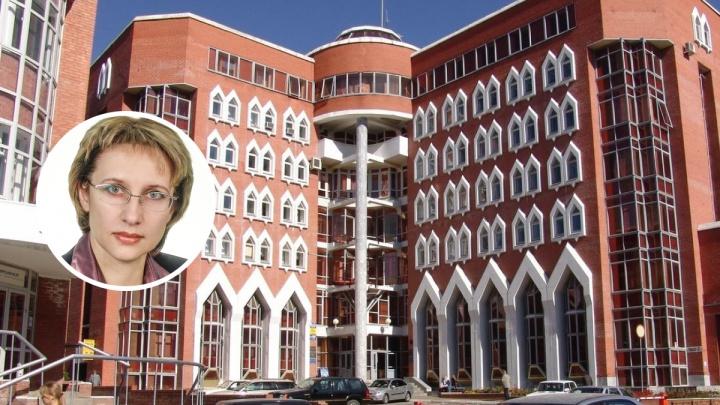 В омском отделении Пенсионного фонда назначили нового руководителя