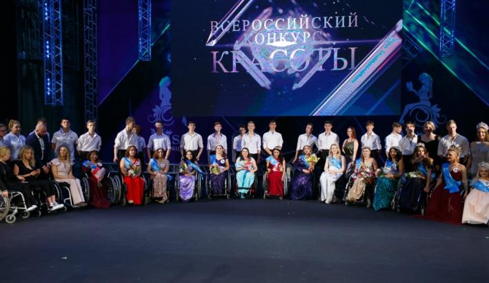 Чтобы выступить в финале конкурса«Мисс Интеграция», в Новосибирск приехали 14 девушек со всей страны