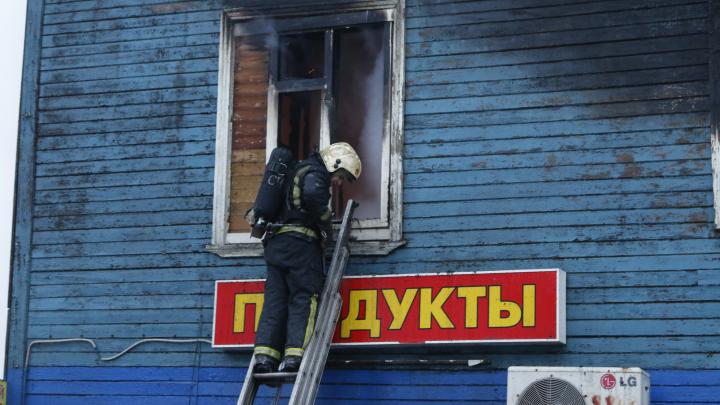 Как в Архангельске тушили «девяностик»: фоторепортаж с места пожара, в котором погиб человек