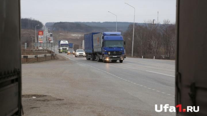 На капремонт 14 километров трассы Уфа — Оренбург потратят почти 860 миллионов рублей