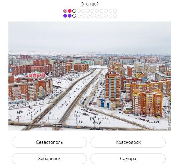 А это чьи панельки? Хабаровска или Красноярска?