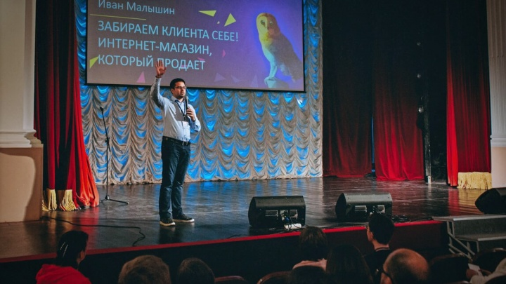 Уфа встречает «Яндекс», «1С-Битрикс» и «ВКонтакте»