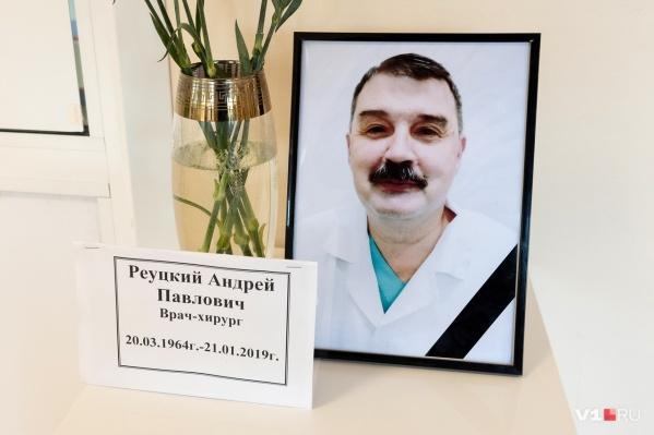 В память об Андрее Реуцком сегодня в больнице стоят шесть красных гвоздик
