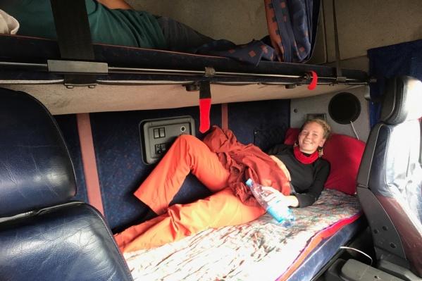 Комфортное путешествие в фуре