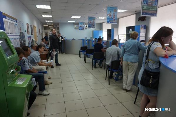 В «Надежде» говорят, что из-за пятикратного увеличения клиентов пришлось ввести ночную смену для работников