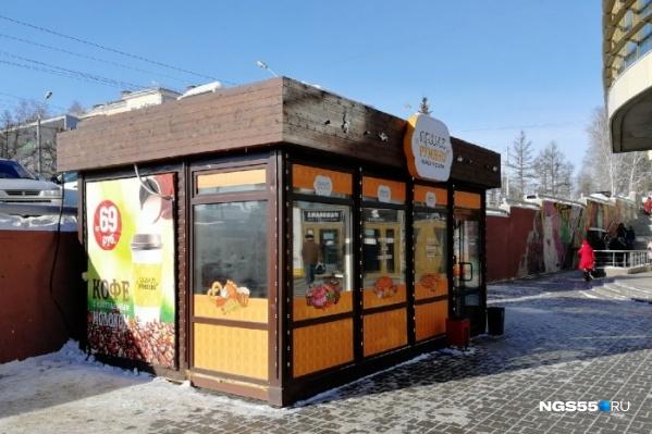 Киоск «Пряно-Румяно» на улице Гагарина стал одной из жертв прошлогодних проверок. В первом квартале 2020 года к сносу приговорены ещё почти полсотни киосков