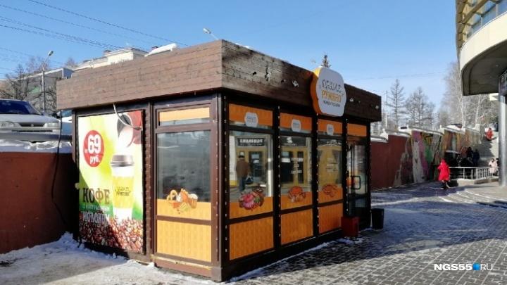 Администрация Центрального округа приговорила к сносу почти 50 киосков (список)