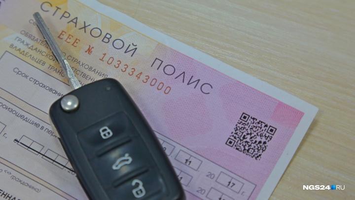 Мошенник представился агентом «РЕСО-Гарантии» на выезде и оформил водителю поддельный полис