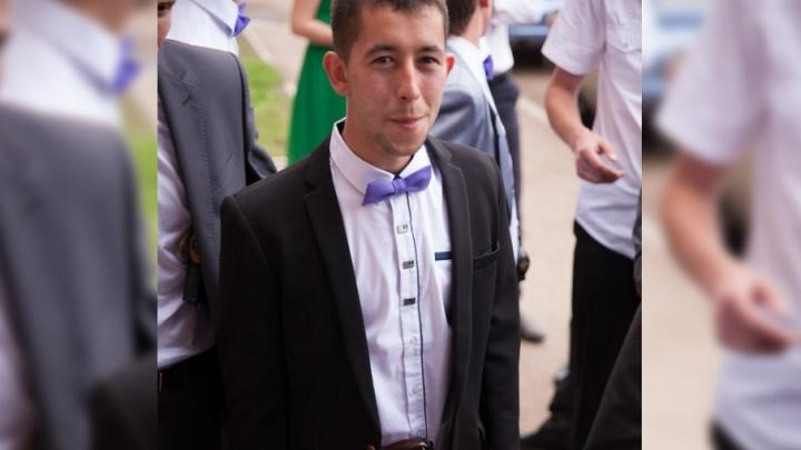 В Уфе объявили вознаграждение за помощь в поисках 28-летнего Игоря Самигуллина
