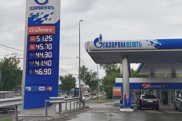 «Газпромнефть» предлагает 92-й бензин по41,40 рубля