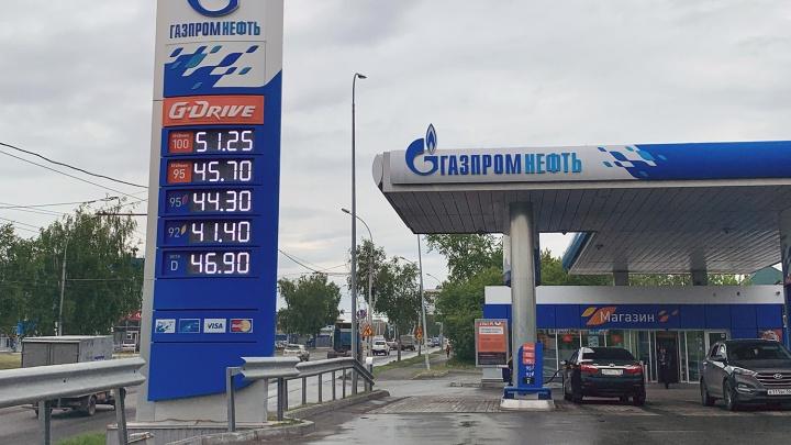 Цены на бензин опять выросли. НГС нашел, где дёшево