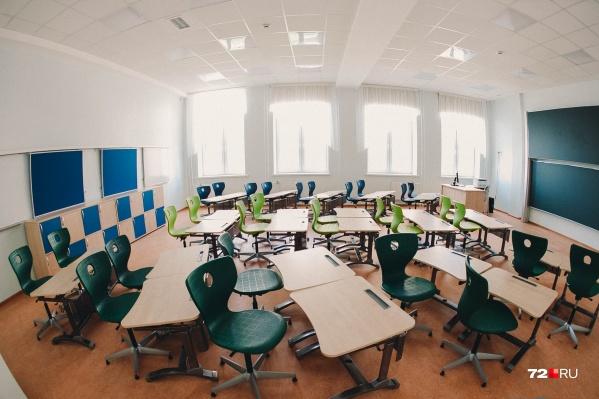 Дети будут учиться дистанционно, а за парты сядут 8 февраля