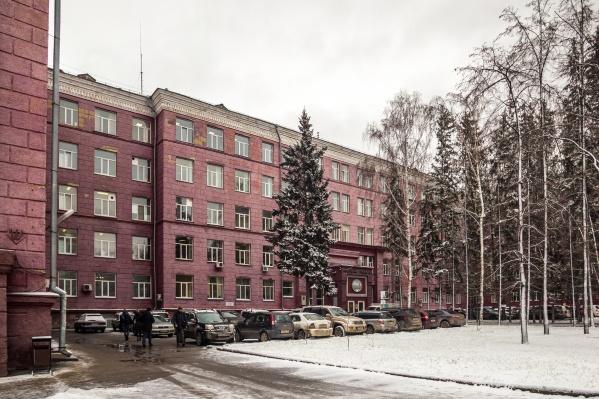 Федеральный грант вуз получил за подтверждение статуса опорного университета