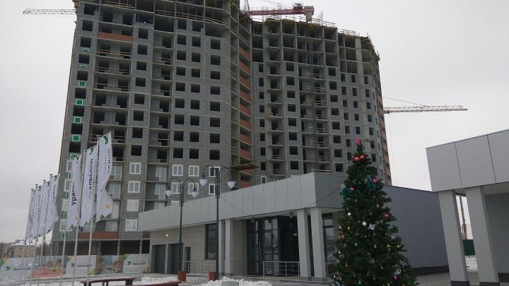 Квартиры от 1,6 млн рублей: на Пионерке появится комфортное жильё по доступной цене