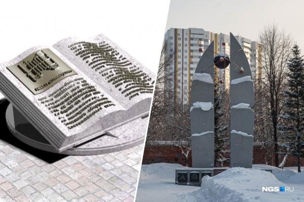 Новые скульптуры дополнят существующий монумент