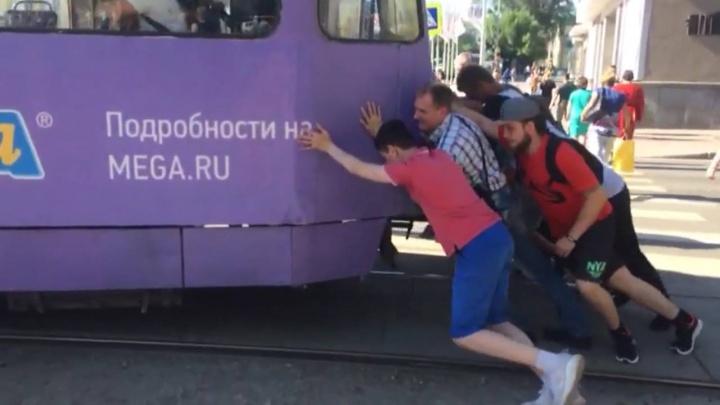 Екатеринбуржцы вытолкали застрявший у Музкомедии трамвай №6