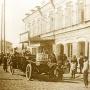 Запрещено фигурно водить и пугать лошадей: 74.ru отыскал первые ПДД Челябинска