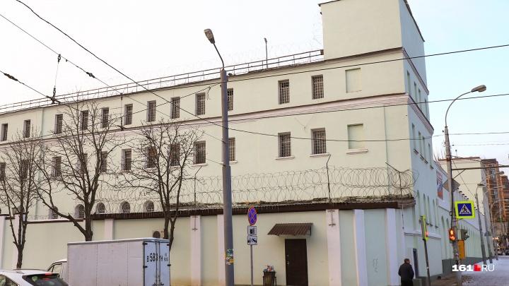 Собственника банка «Донинвест» подозревают в выводе 37 миллиардов рублей из страны