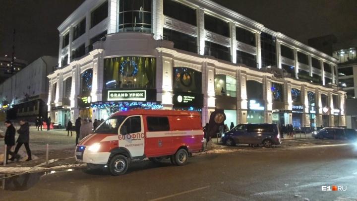 В центре Екатеринбурга загорелся ресторан «Grand Урюк»