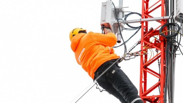 «Голос» в HD и сверхскоростной интернет: уральский оператор модернизирует сеть