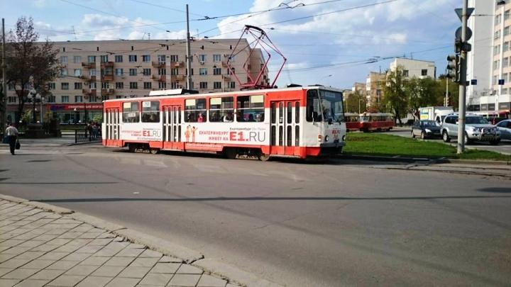 В выходные трамваи не будут ходить по проспекту Ленина
