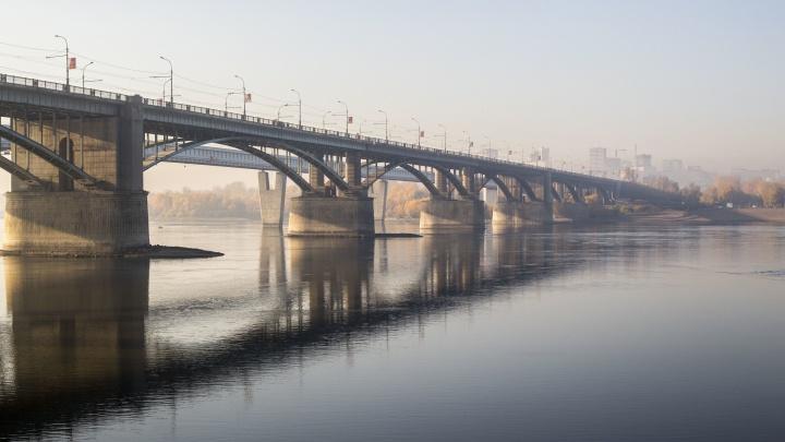 Из Новосибирска уходит аномальное тепло: прогноз погоды до конца рабочей недели