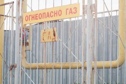 Власти Курганской области проверят законность работы газовых кооперативов