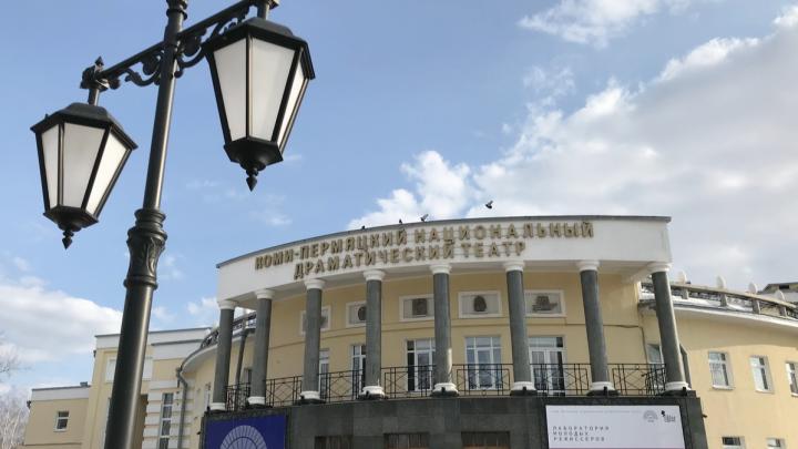 Актерам Кудымкарского театра пообещали увеличить зарплаты