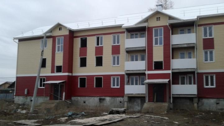 В Архангельске под суд пойдет подрядчик, построивший социальные дома
