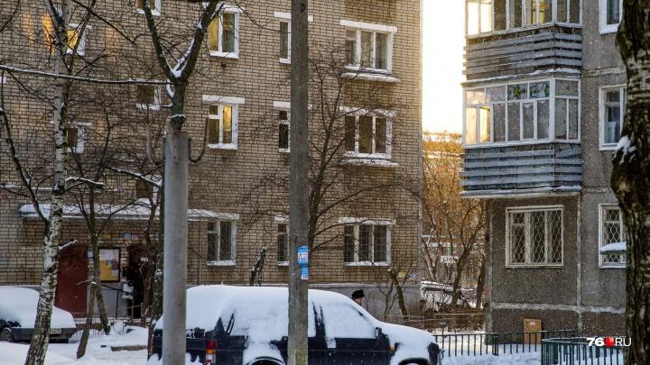 Два дня пролежала в ванной: соседи и полиция спасли пенсионерку в Ярославле
