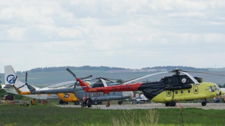 В Перми создадут новый вертолётный редуктор. На это выделят заём в 400 миллионов рублей