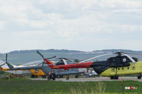 Новый редуктор будет сделан для гражданских вертолётов, которые используются для поисково-спасательных, медицинских и полицейских нужд