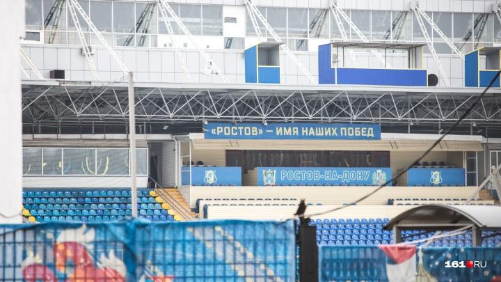 Стало известно, кто будет ремонтировать западную трибуну стадиона «Олимп-2» в Ростове
