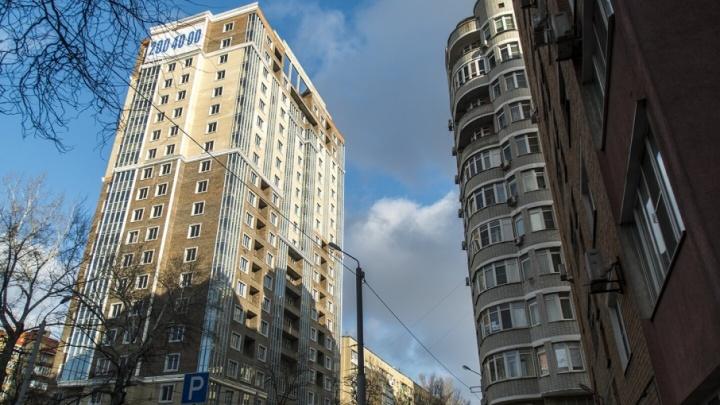 В Ростовской области в коммунальные платежки добавят еще одну графу
