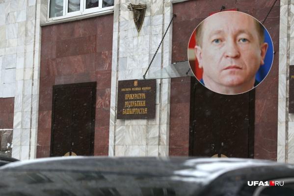 Олег Горбунов был по сути вторым человеком в прокуратуре региона