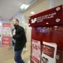Чистая прибыль Московского кредитного банка по МСФО выросла на 31,5%