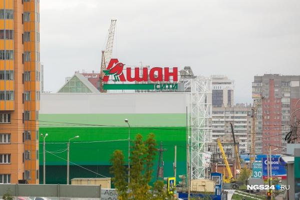 «Ашан» закрылся летом этого года, освободив в ТРК более 7 тысяч квадратных метров