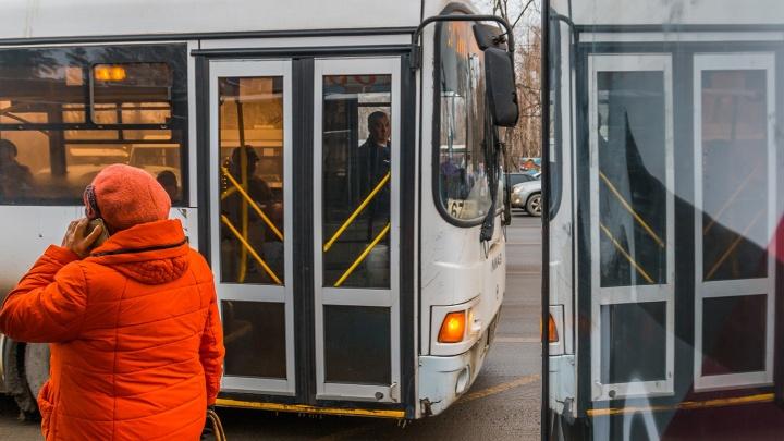 Жителей Кошелев-Парка никто не захотел возить до «Самара Арены»