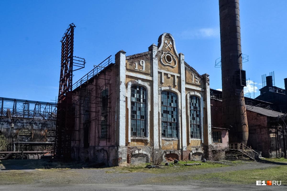 Здание электростанции 1913 года постройки выполнено в стиле модерн. Внутри стояли суперсовременные котлы английской фирмы «Стерлинг»