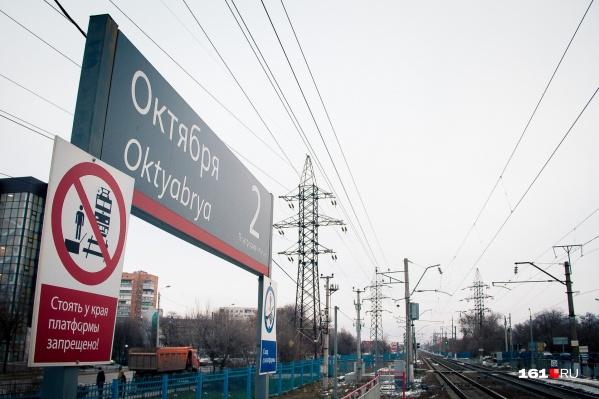 Трагедия случилась на одной из железнодорожных станций