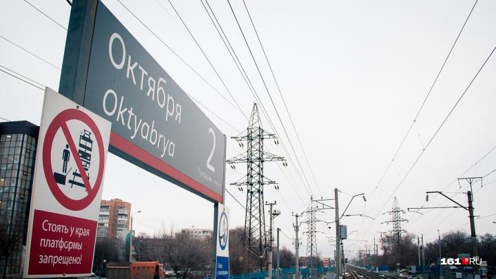 В Ростовской области мужчина погиб под колесами поезда