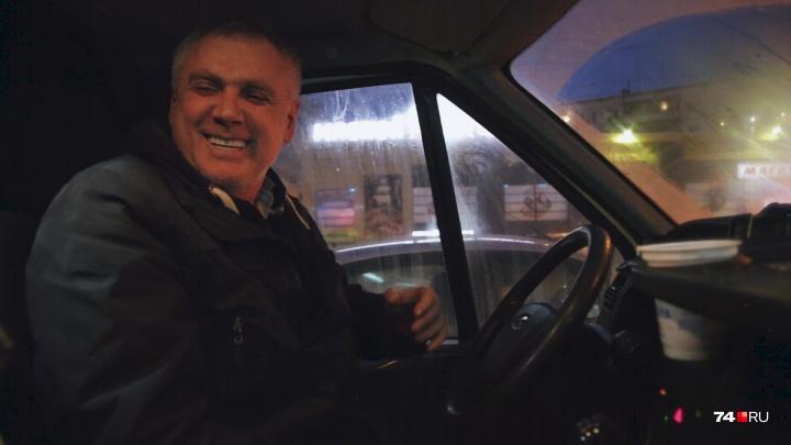 «Люди просто тают»: водитель маршрутки из Челябинска поёт для пассажиров