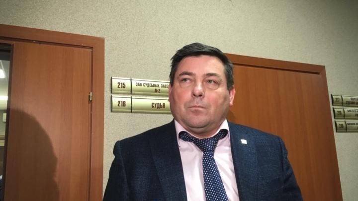 Суд снизил сумму взыскания экс-главе пермского НПФ «Стратегия» Петру Пьянкову