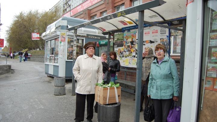 В Ленинском районе появились две новые остановки для автобусов
