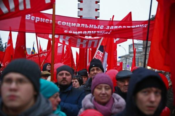 По центральной аллее Красного проспекта пройдёт демонстрация в честь 102-летия Октябрьской революции