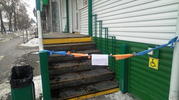 «Даже окна заколотили»: в Челябинске закрылись аптеки «Доктор Алвик»