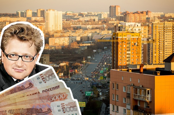 Фонд учредили 12 крупных новосибирских бизнесменов. На коллаже — Дмитрий Терешков