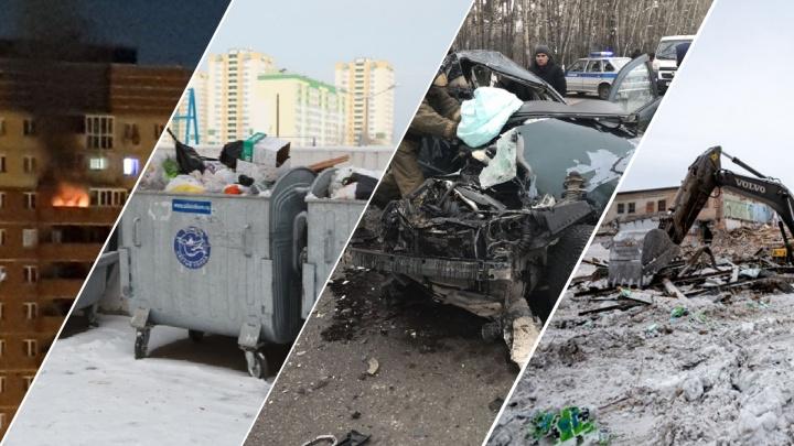 Стоит прочитать: 10 важных событий из жизни Тюмени, которые вы могли пропустить в январские каникулы