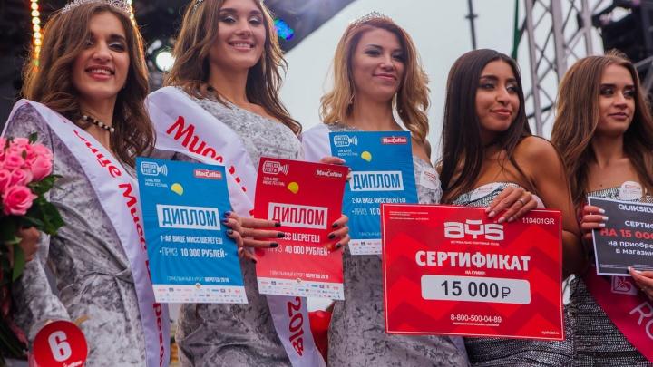 Жительница Новосибирска получила титул «Мисс Шерегеш»