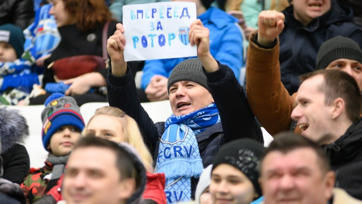 Матч «Ротора» и «Сибири» в Волгограде стал самым посещаемым в 28-м туре ФНЛ
